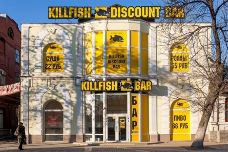ресторан Бар Killfish Discount Bar