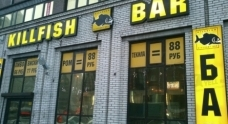 фото Бар Killfish Discount Bar